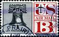 Cancelled Liberty bell stamp 13c 1961 issue.jpg