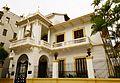 Casa de la Municipalidad de Panamá.JPG