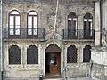 Casa do Despacho da Venerável Ordem de São Francisco - Entrada principal.jpg