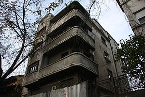 Mircea Eliade - Eliade's home in Bucharest (1934–1940)