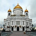 Cathedral of Christ the Saviour 3.jpg