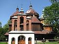 Cerkiew w Bystrem.jpg