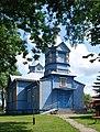 Cerkiew w Milejczycach fron-side 2.jpg