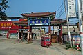 Changdian Village (20180804153613).jpg
