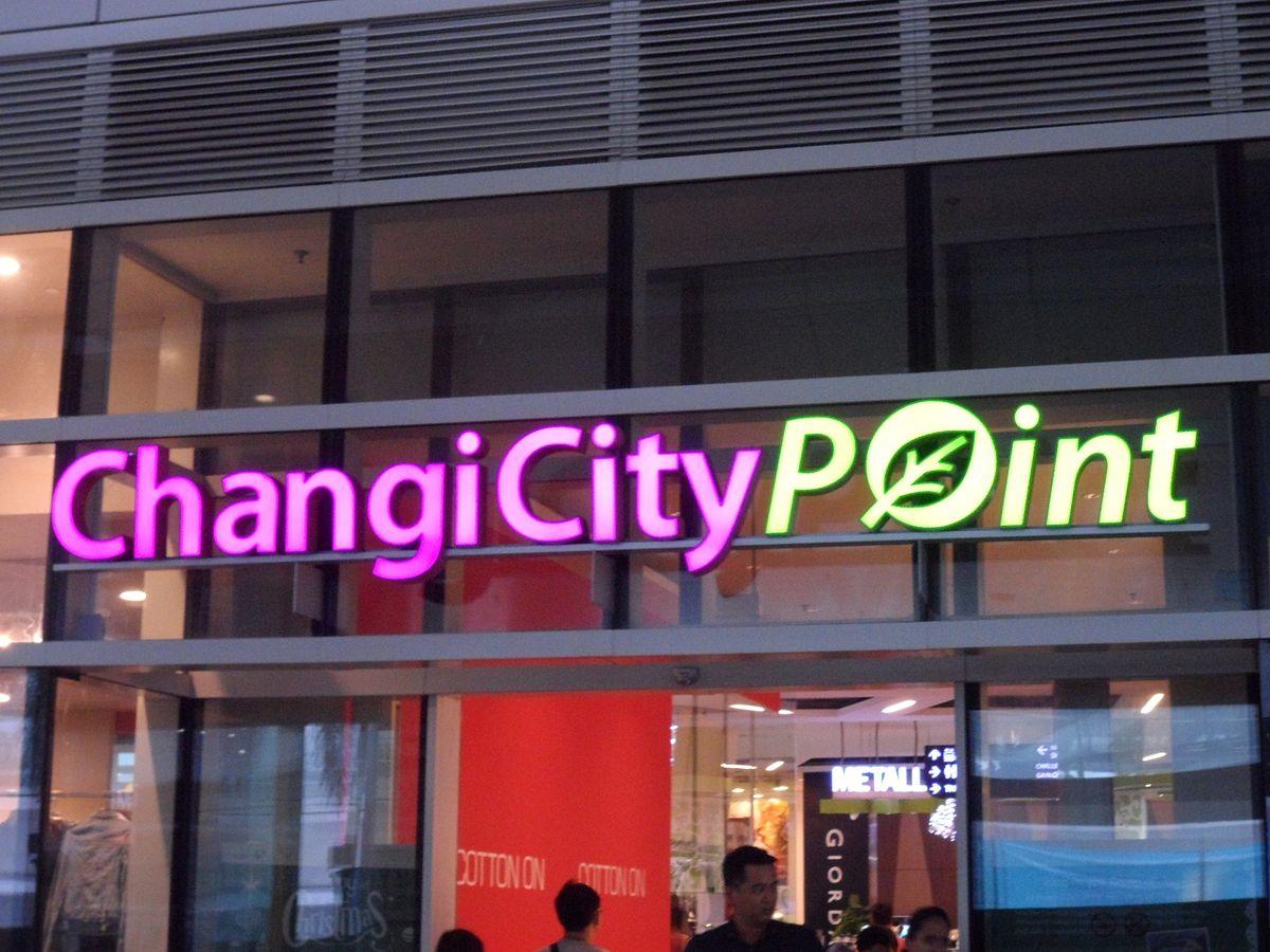 Changi City Point Wikipedia