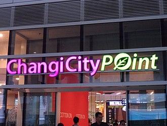 Changi City Point - Image: Changi City Point
