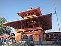 Chaturbhujeshwor Temple.jpg
