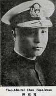 Chen Shaokuan2.jpg