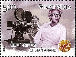 Chetan Anand 2013 stamp of India.jpg