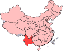 A map of China with Yunnan province highlighted