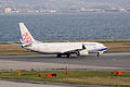 China Airlines, CI137, Boeing 737-809, B-18617, Departed to Taichung, Kansai Airport (17011249879).jpg