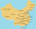 China administrative region Tibetan.png