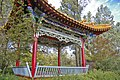 Chinese Pavilion.jpg