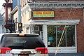 Chinese restaurant in Watervliet, New York.jpg