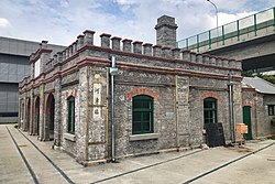 Chingho Station (20200807131212).jpg