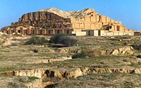 "Ziggurats such as the UNESCO designated World Heritage Site of Chogha Zanbil, which relieved the flat monotony of the southern Khuzestan plane, were but ""ritual imitations of the familiar sacred mountains which ring the Iranian plateau""."