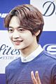 Choi Min Ho at a fansign of Skechers on February 2014 03.jpg