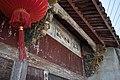 Chongxing Temple, Ninghai, 2017-05-29 04.jpg