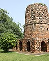 Chor minar.jpg