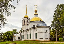 Church in kudymkar 01.jpg