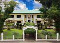 City Hall of Bago City.jpg