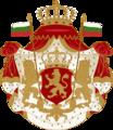 Coat of Arms of Bulgaria (1881-1927).png
