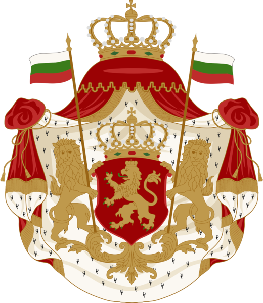 Súbor:Coat of Arms of Bulgaria (1881-1927).png