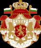Грб Бугарске