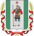 Coat of Arms of Kudymkarsky rayon (Perm krai) (2004).png