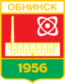 Coat of Arms of Obninsk (kaluga oblast) (1988).png