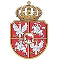 Coat of Arms of Stanislaus II August of Poland.jpg