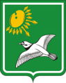 Coat of Arms of Zuevsky rayon (Kirov oblast).png