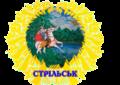 Coat of arms of Strilsk.png