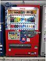 Coca-Cola Japan Company soft drink vending machine 20081024.jpg