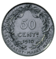 Coin BE 50c Albert I rev NL 42.png