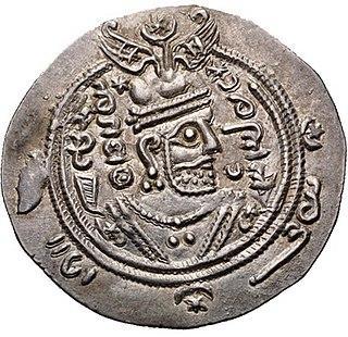 third Dabuyid ispahbadh of Tabaristan