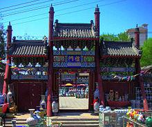 Temple confucianiste