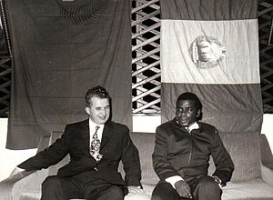 People's Republic of the Congo - President Marien Ngouabi with Romania's leader Nicolae Ceausescu (1972)