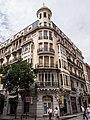 Conjunto Histórico de Zaragoza - P8125923.jpg
