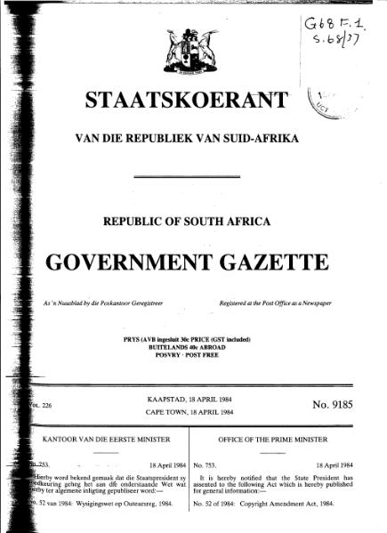 File:Copyright Amendment Act 1984 from Government Gazette.djvu