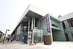 Corner view of Taipei Main Station of the Taoyuan Metro.jpg