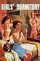 Cover of Girls' Dormitory by Orrie Hitt 1958.jpg