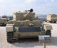 Cromwell-latrun-1