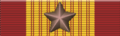Cross of Gallantry with Bronze Star (South Vietnam).png