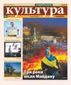 Culture and life, 47-48-2016.pdf