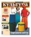 Culture and life, 49-50-2009.pdf