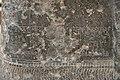 Cuneiform inscription on the statue of Puzur-Ishtar, governor of Mari. Originally from Mari, found in Babylon. 1894-1594 BCE. Ancient Orient Museum, Istanbul.jpg