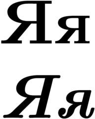 external image 192px-Cyrillic_JA.png