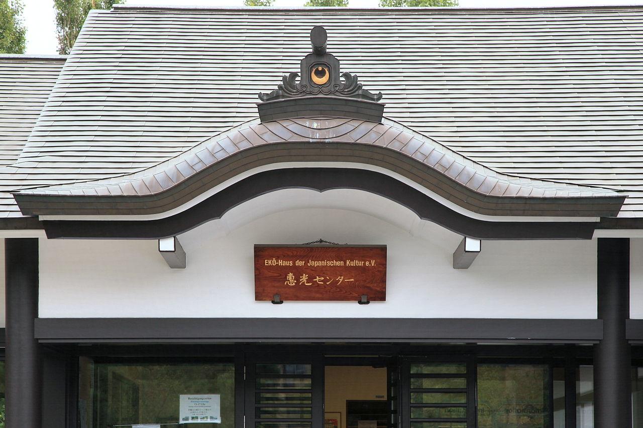 File d sseldorf br ggener weg eko haus japanisches for Klassisches japanisches haus