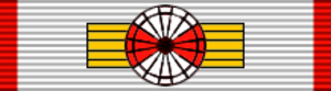 Order of the Dannebrog - Image: DNK Order of Danebrog Grand Cross BAR